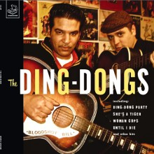 "DING DONGS ""S/T"" LP"