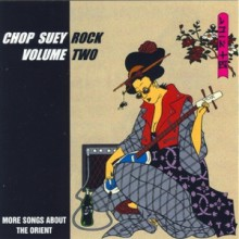 CHOP SUEY ROCK VOL. 2 LP