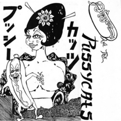 "DIGGER AND THE PUSSYCATS ""JAPANESE WEDDING"" 7"""