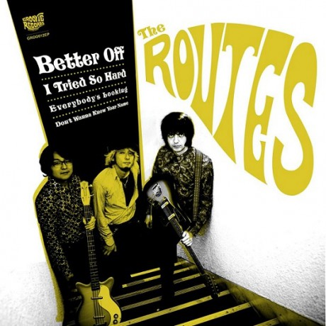 "ROUTES ""Everybody's Looking EP"" 7"""
