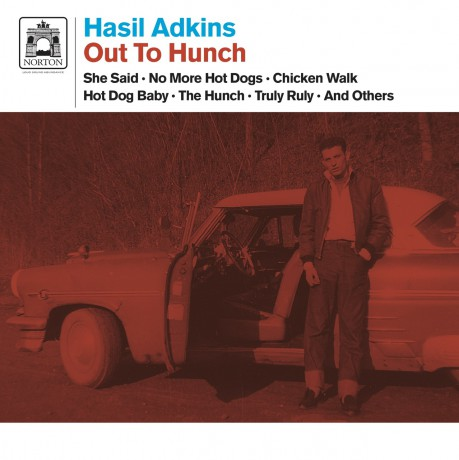 "HASIL ADKINS ""OUT TO HUNCH"" new edition LP"