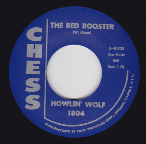 "HOWLIN WOLF ""SHAKE FOR ME/ LITTLE RED ROOSTER"" 7"""