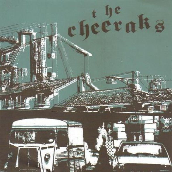 "CHEERAKS ""ARE NO 1 / NO MERCY.."" 7"""