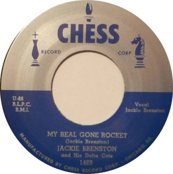 "JACKIE BRENSTON ""MY REAL GONE ROCKET / TUCKERED OUT"" 7"""