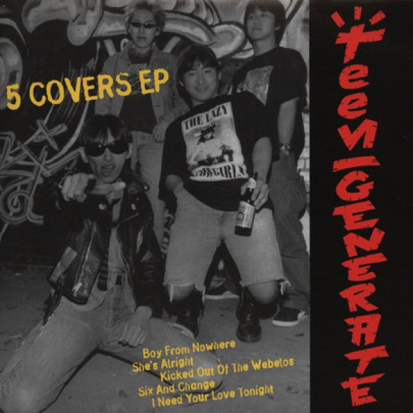 "TEENGENERATE ""Five Covers EP"" 7"""