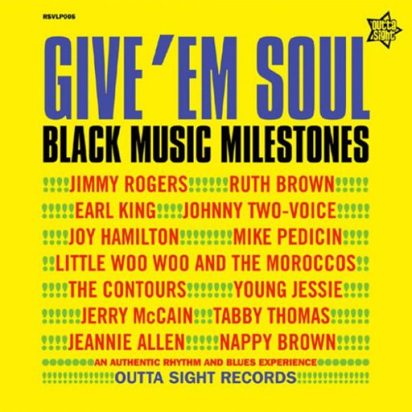 GIVE 'EM SOUL Volume 2 LP