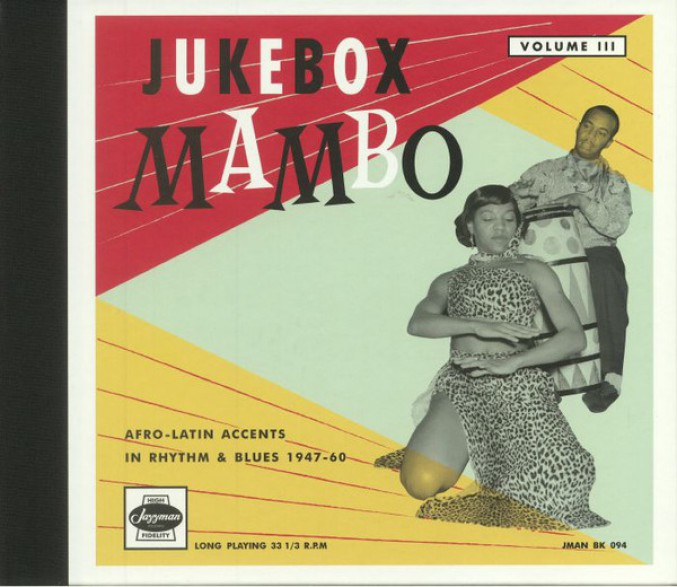 "JUKEBOX MAMBO VOLUME 3 - 6x 10"" book"