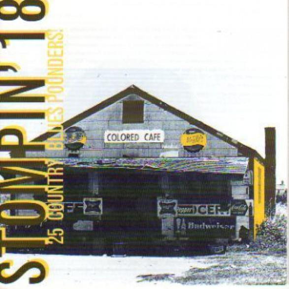 STOMPIN Volume 18 CD