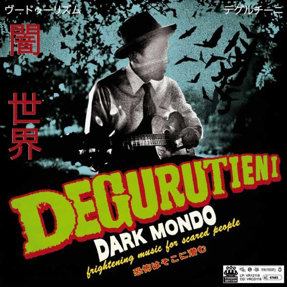 """DEGURUTIENI """"DARK MONDO"""" LP"""