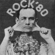 ROCK '80 LP