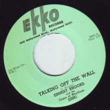 "Ernest Brooks & Czars Of Rhythm ""Talking Off The Wall"" / Willard Harris & Czars Of Rhythm ""Straighten Up Baby"" 7"""