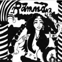 "RAMMA LAMMA ""LITTLE RUNAWAY"" 7"""