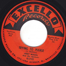 "JERRY McCAIN ""MY NEXT DOOR NEIGHBOR / TRYING TO PLEASE"" 7"""