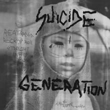"""SUICIDE GENERATION """"1st Suicide"""" LP"""