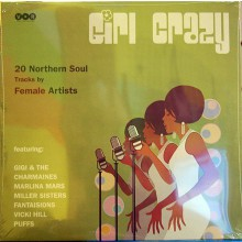 GIRL CRAZY LP