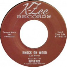 "RIVIERES ""KNOCK ON WOOD / THE GYPSY SAID"" 7"""