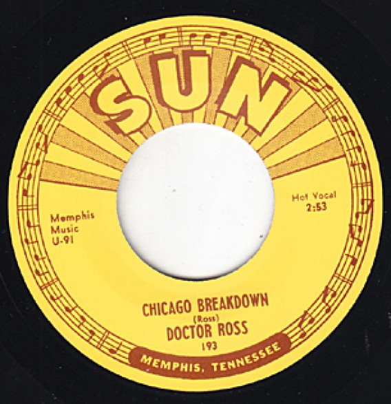 """DOCTOR ROSS """"COME BACK BABY/ CHICAGO BREAKDOWN"""" 7"""""""