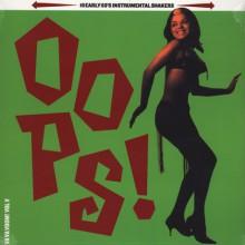 VA VA VOOM Volume 5: OOPS! LP