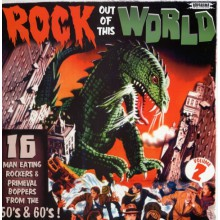 ROCK OUT OF THIS WORLD Volume 2 LP